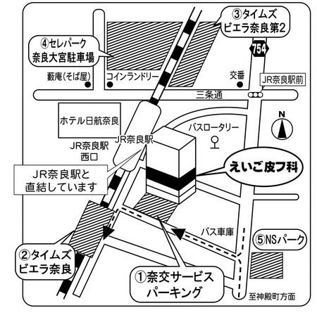提携駐車場案内図.jpg
