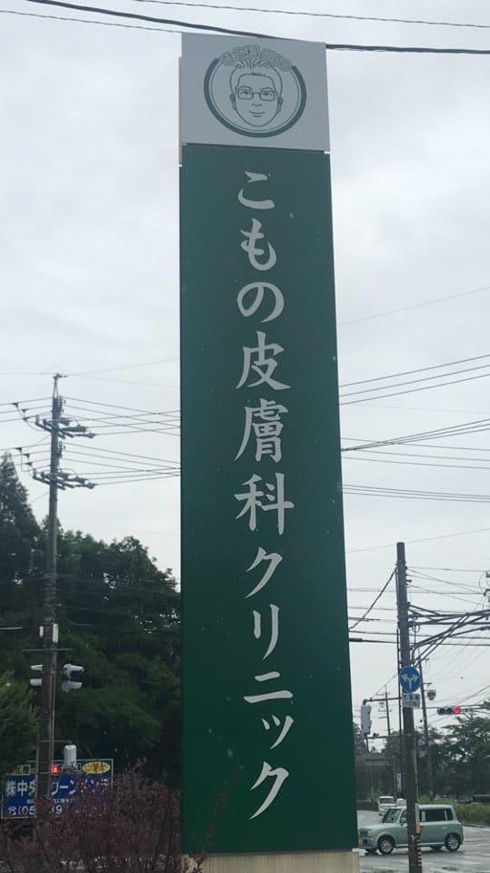 http://hifuka-eigo.com/kyoto/beauty/blog/KakaoTalk_Photo_2018-05-30-22-38-06.jpeg