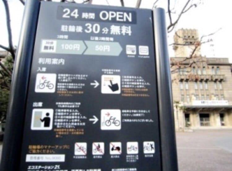 http://hifuka-eigo.com/kyoto/beauty/blog/KakaoTalk_Photo_2018-10-22-22-56-28.jpeg