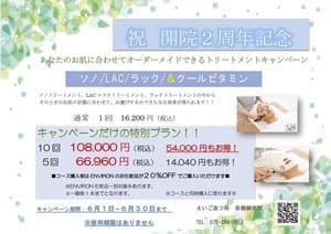KakaoTalk_Photo_2018-06-11-13-30-30.jpeg