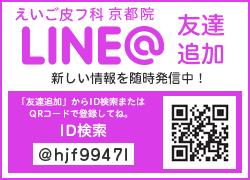 side_line.png
