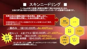 ニードリング チラシ★.jpg