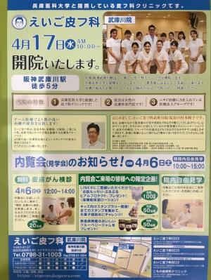 KakaoTalk_Photo_2019-04-15-13-23-22.jpeg