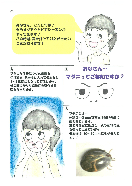 http://hifuka-eigo.com/osaka/blog/%E3%81%BE%E3%81%A0%E3%81%AB-0001.jpg