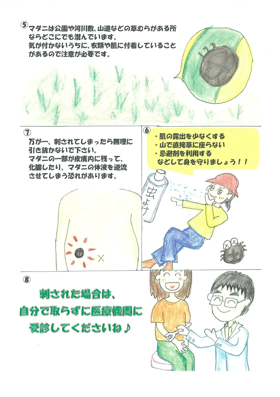 http://hifuka-eigo.com/osaka/blog/%E3%81%BE%E3%81%A0%E3%81%AB-0002.jpg