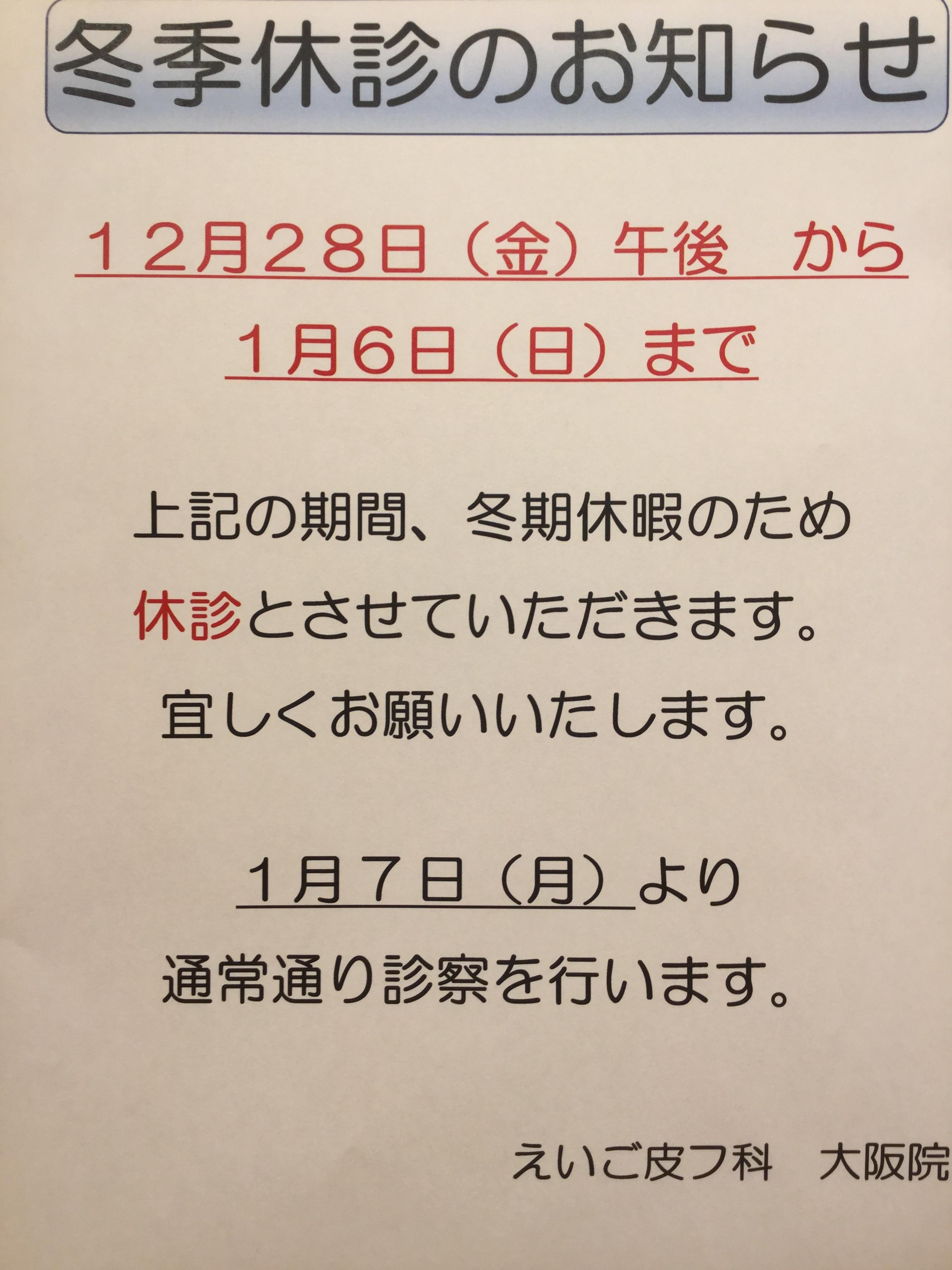 http://hifuka-eigo.com/osaka/blog/001.JPG