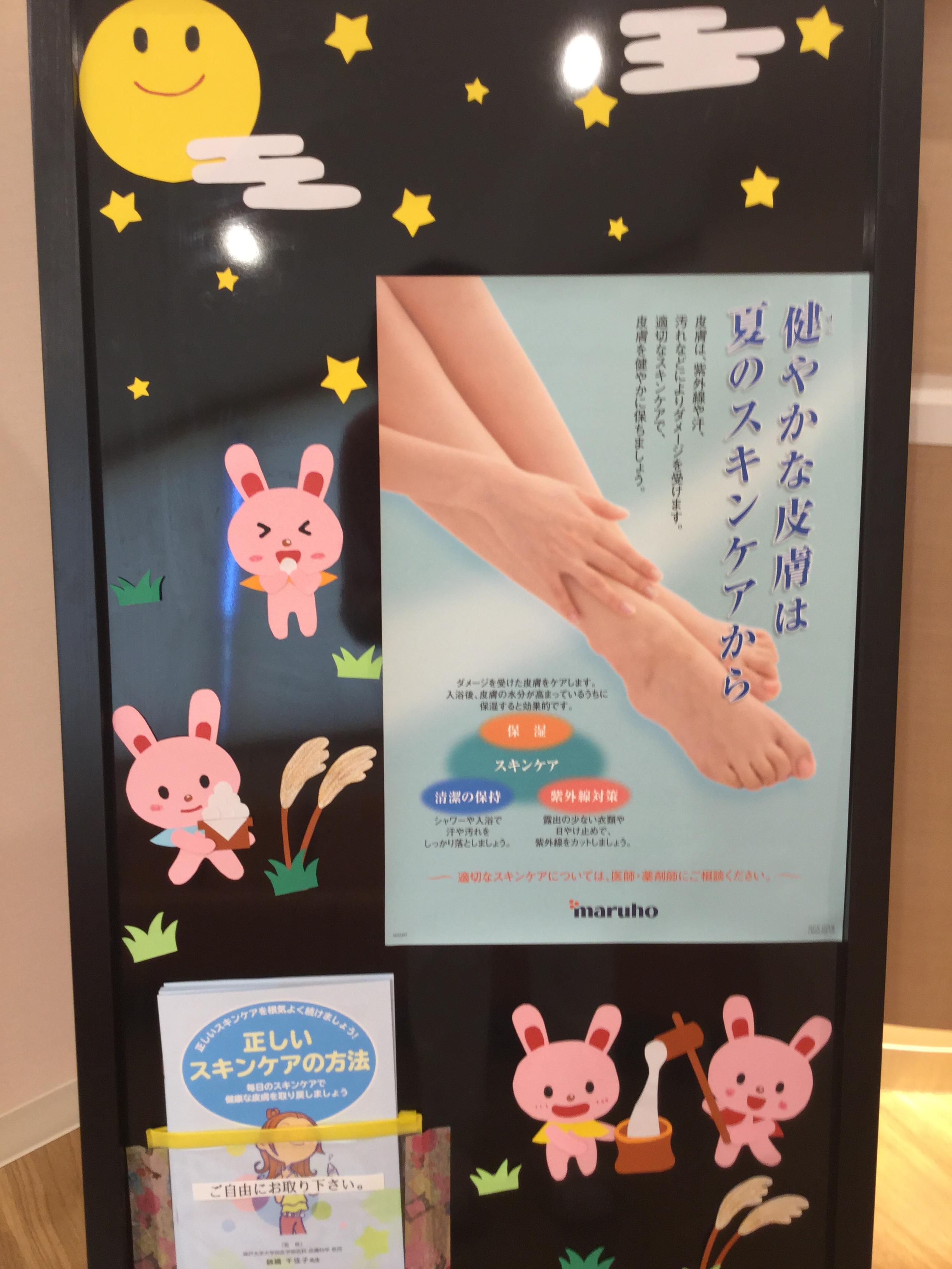 http://hifuka-eigo.com/osaka/blog/003.JPG