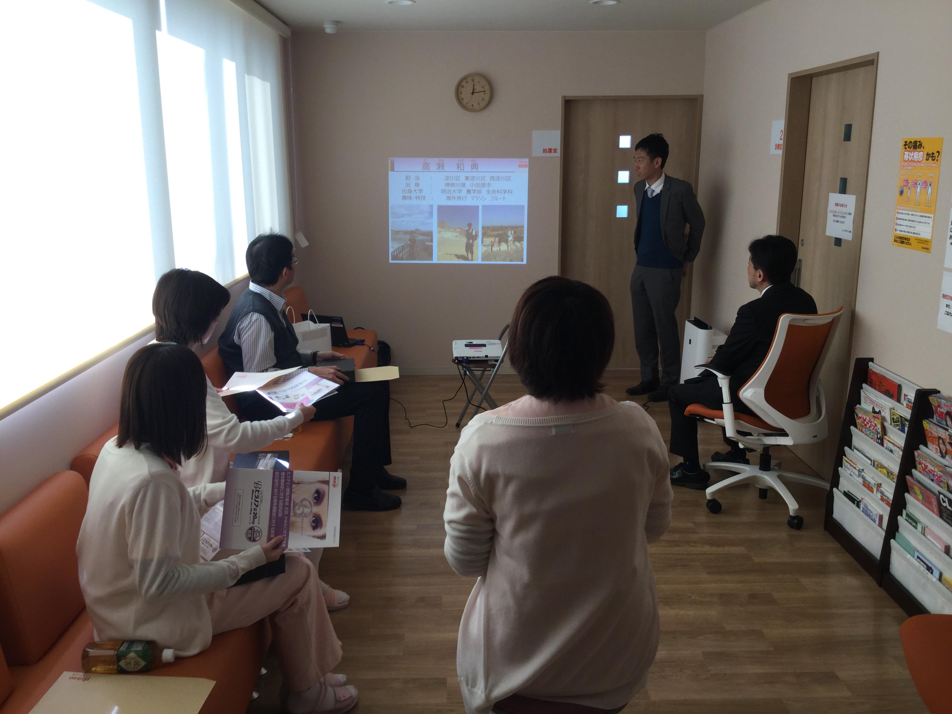 http://hifuka-eigo.com/osaka/blog/006.JPG