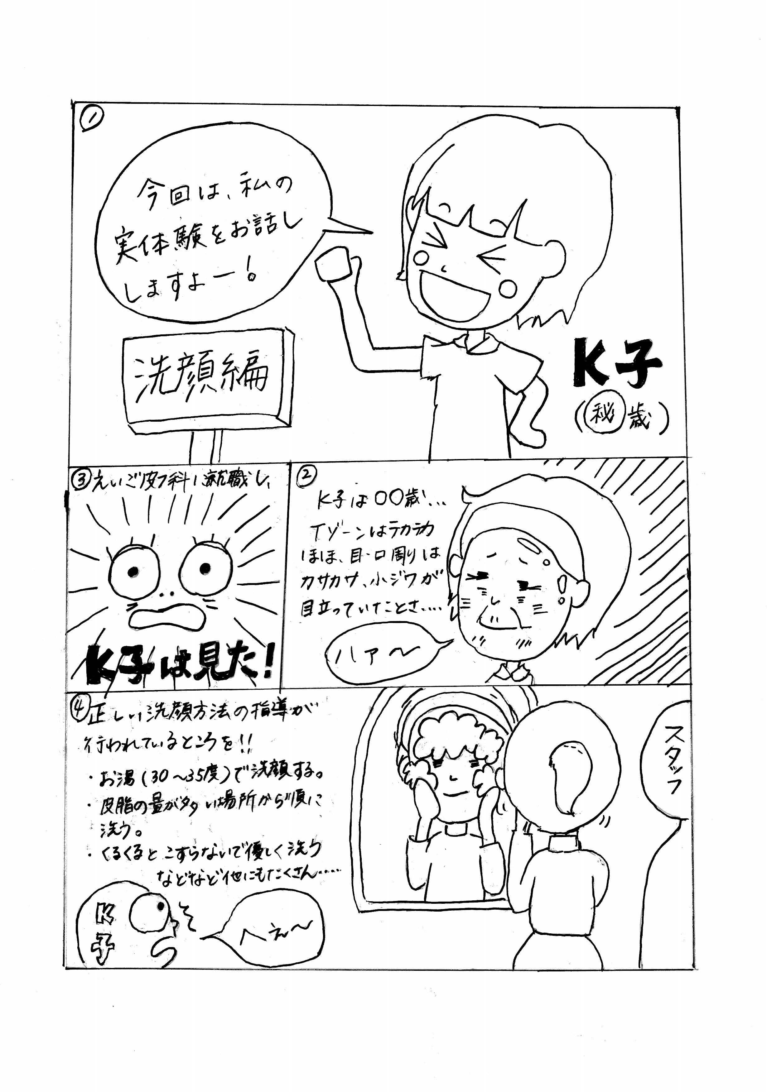 http://hifuka-eigo.com/osaka/blog/IMG_20180221_0001.jpg