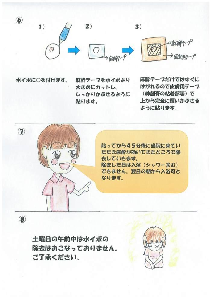ぺんれす-0002.jpg
