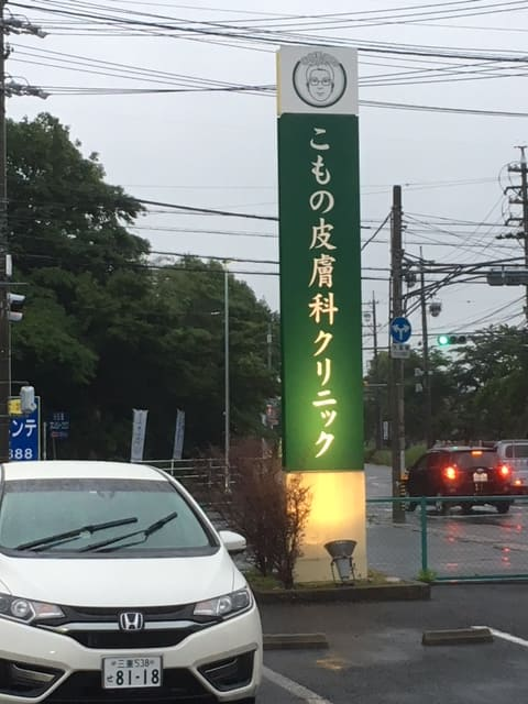 http://hifuka-eigo.com/osaka/blog/image3.jpeg